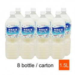 Calpis Water 1.5L 8 Bottle /carton